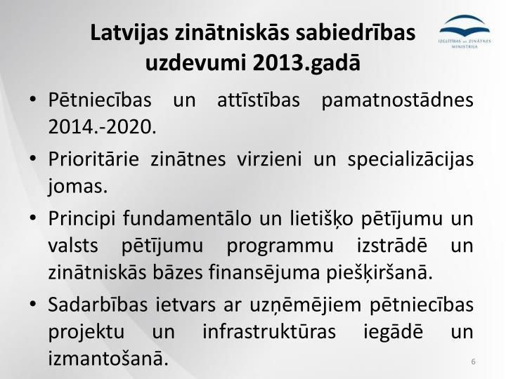 Latvijas zinātniskās sabiedrības