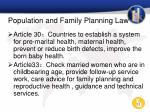 population and family planning law