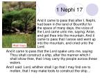 1 nephi 17