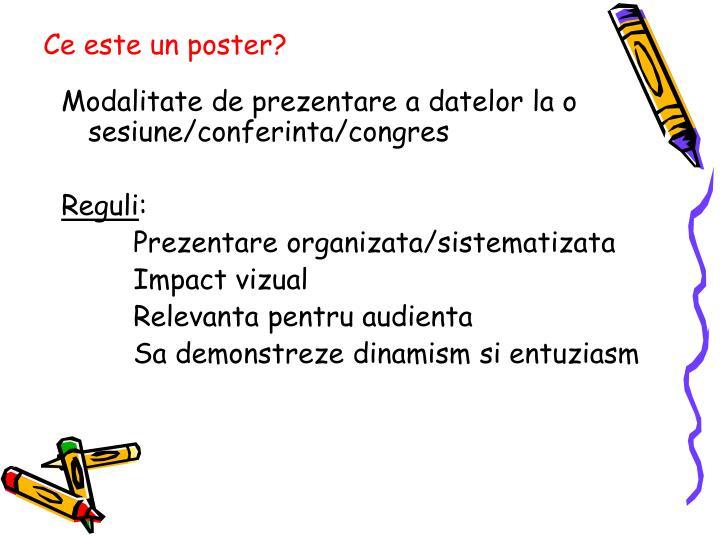 Ce este un poster?