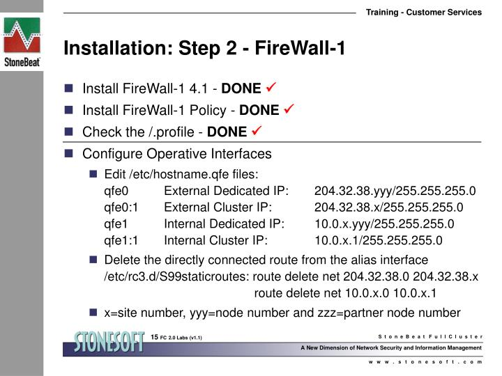 Installation: Step 2 - FireWall-1