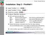 installation step 2 firewall 1