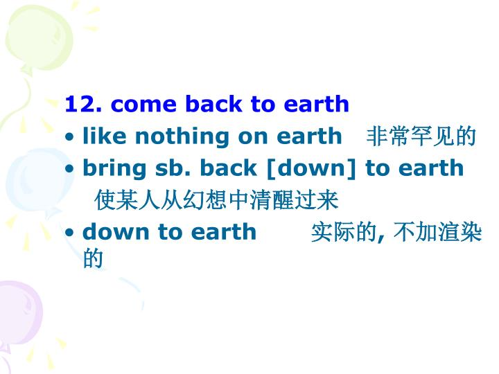 12. come back to earth