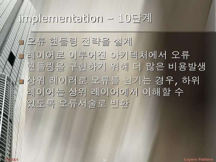 implementation – 10