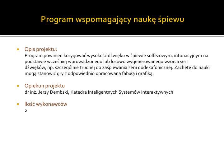 Program wspomagający naukę śpiewu