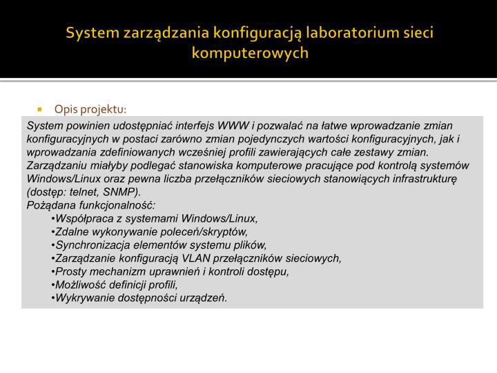 System zarządzania konfiguracją laboratorium sieci komputerowych
