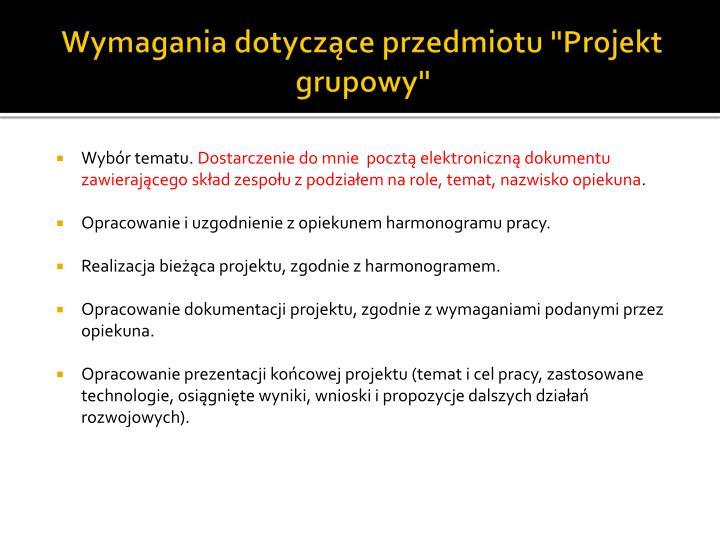 """Wymagania dotyczące przedmiotu """"Projekt grupowy"""""""