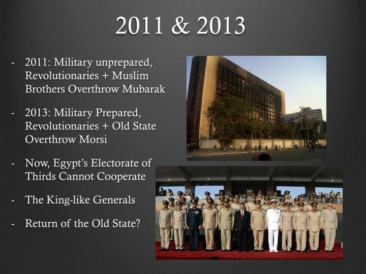 2011 & 2013