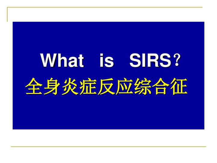 What   is   SIRS