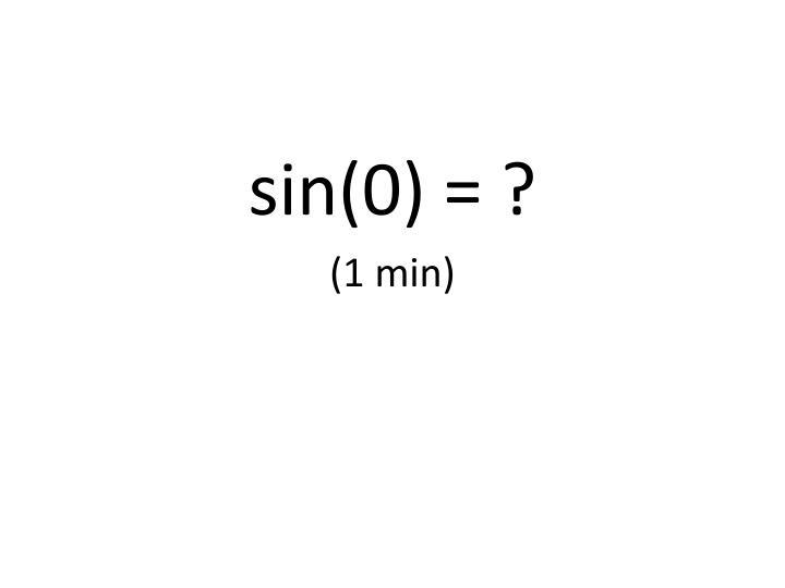 sin(0) = ?