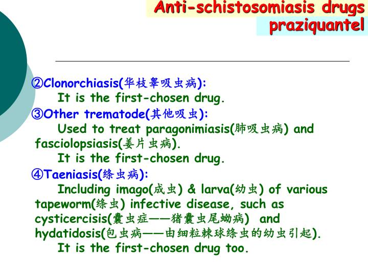 Anti-schistosomiasis drugs