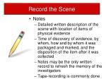 record the scene2