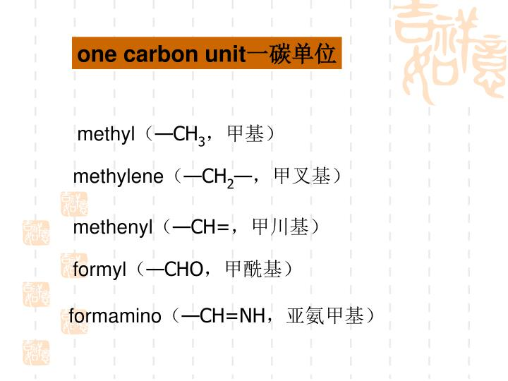 one carbon unit