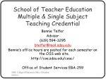 school of teacher education multiple single subject teaching credential