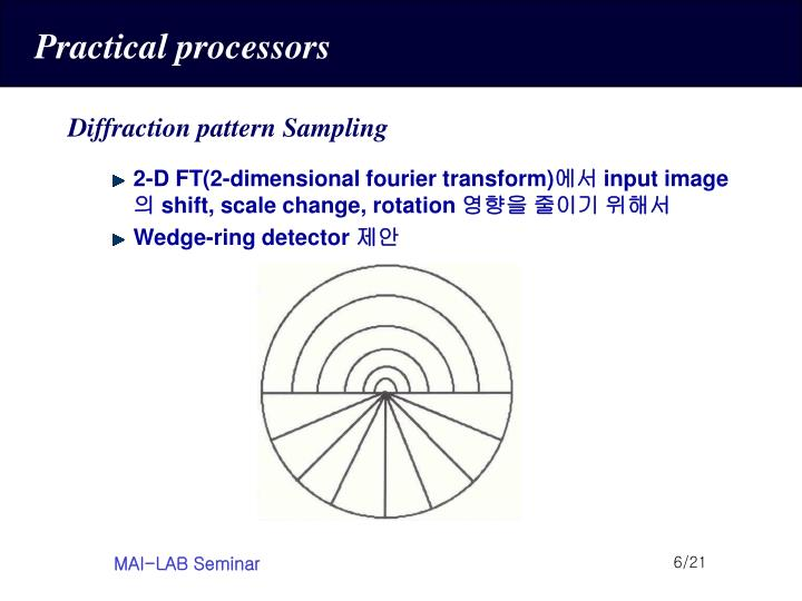 Practical processors