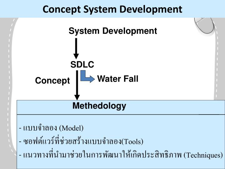 Concept System Development