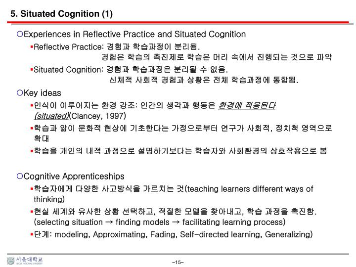 5. Situated Cognition (1)