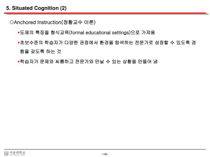 5. Situated Cognition (2)