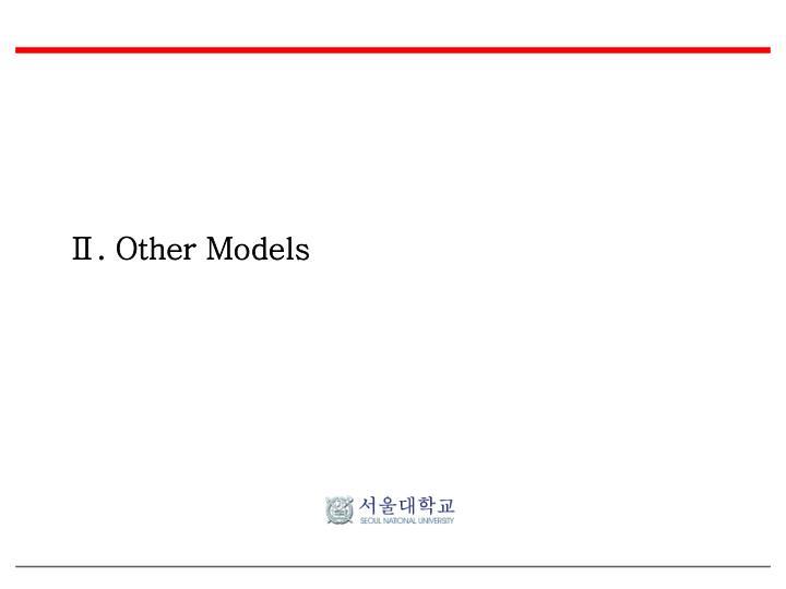 Ⅱ. Other Models
