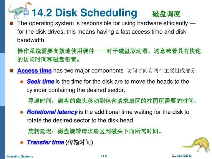 14.2 Disk Scheduling