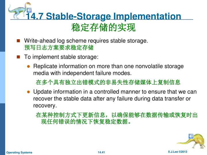 14.7 Stable-Storage Implementation