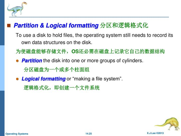 Partition & Logical formatting