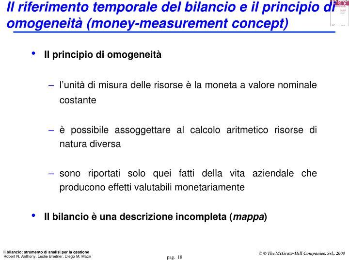 Il riferimento temporale del bilancio e il principio di