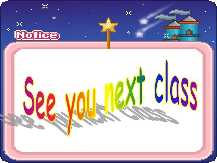 See you next class