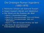 die ontologie roman ingardens 1893 1970