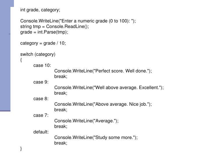 int grade, category;
