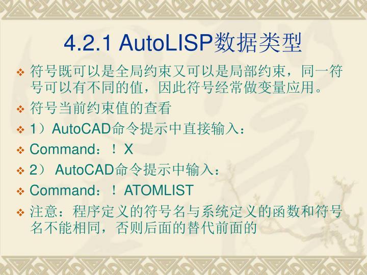 4.2.1 AutoLISP