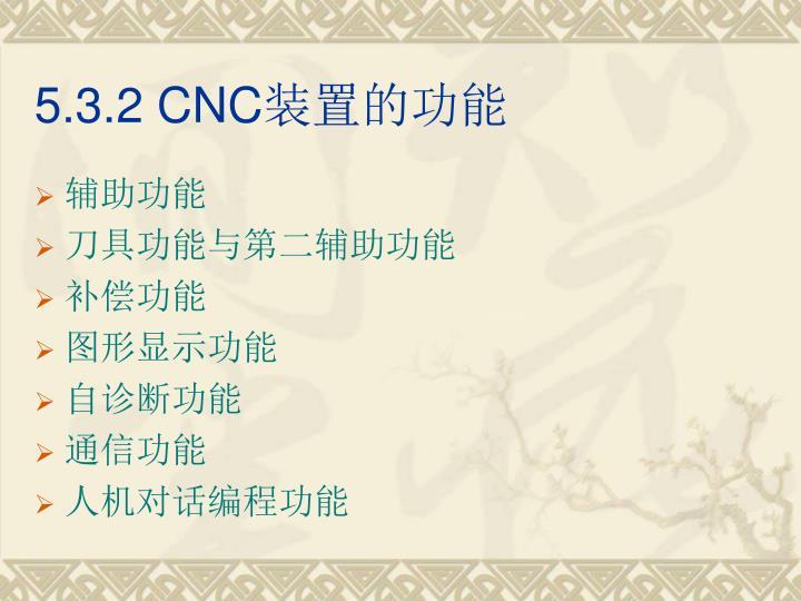 5.3.2 CNC
