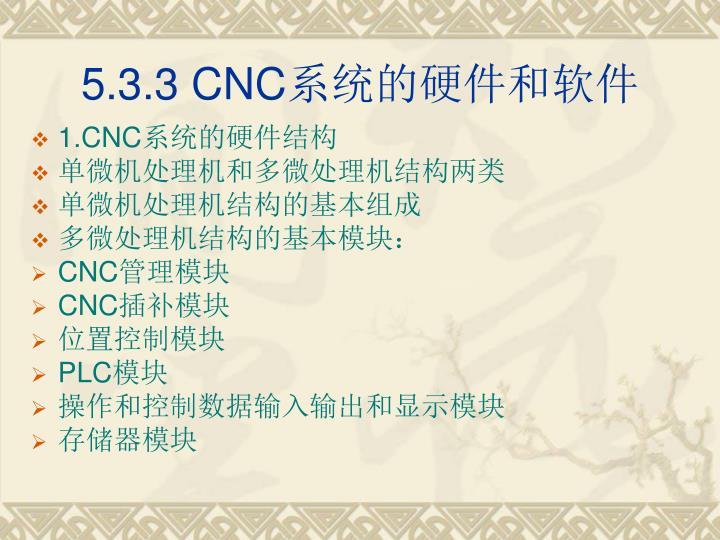 5.3.3 CNC