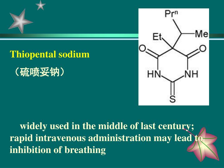 Thiopental sodium