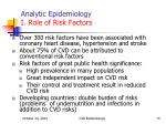 analytic epidemiology i role of risk factors