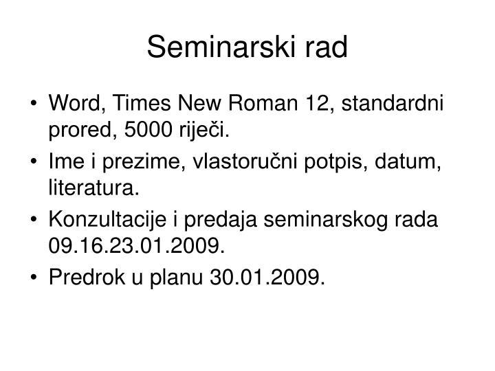 Seminarski rad