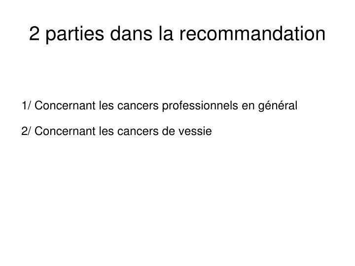 2 parties dans la recommandation