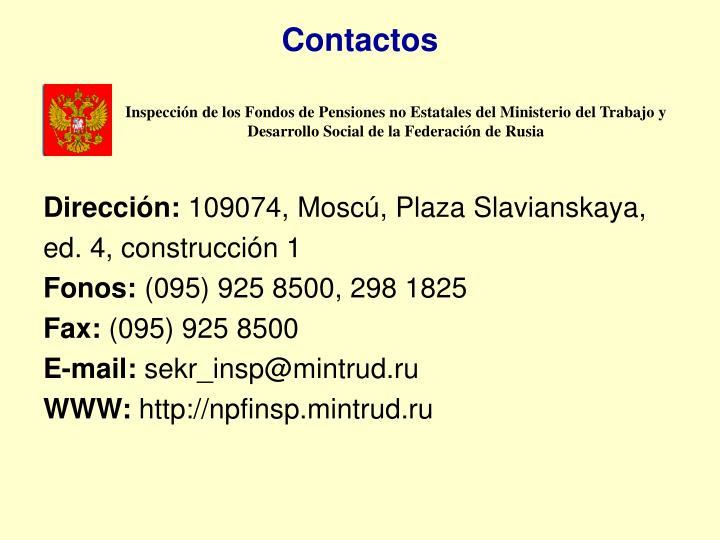 Inspección de los Fondos de Pensiones no Estatales del Ministerio del Trabajo y Desarrollo Social de la Federación de Rusia