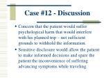 case 12 discussion