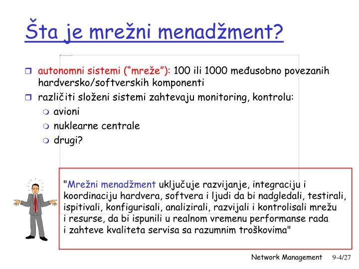 Šta je mrežni menadžment