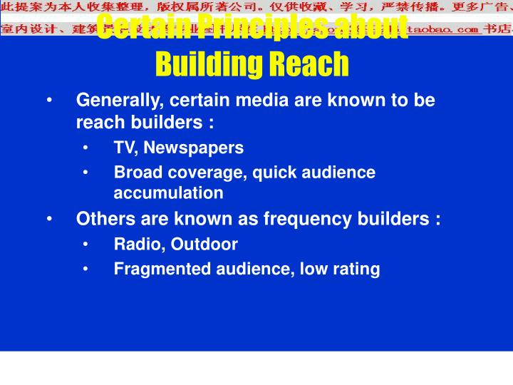 Certain Principles about Building Reach