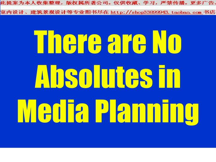 There are No Absolutes in Media Planning