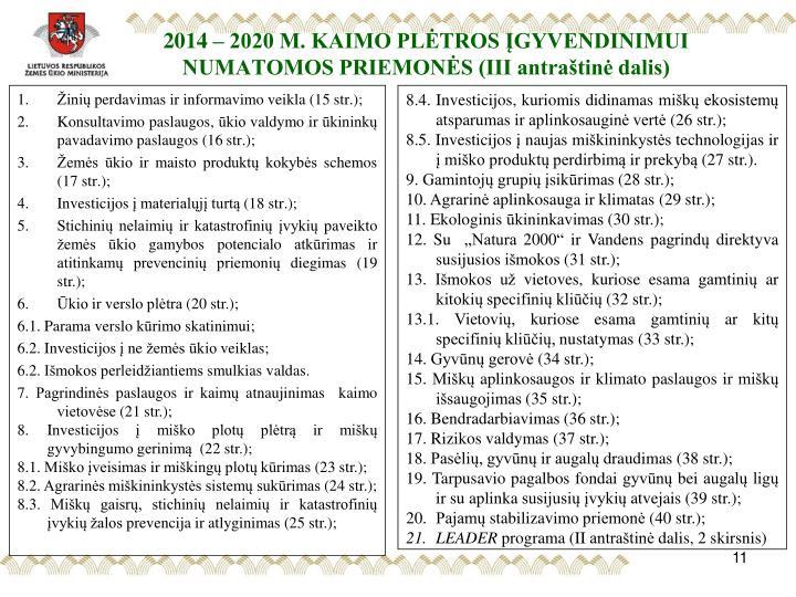2014 – 2020 M. KAIMO PLĖTROS ĮGYVENDINIMUI NUMATOMOS PRIEMONĖS (III antraštinė dalis)