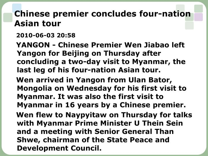 Chinese premier concludes four-nation Asian tour