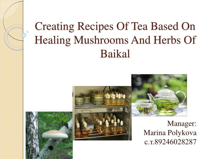 Creating Recipes Of