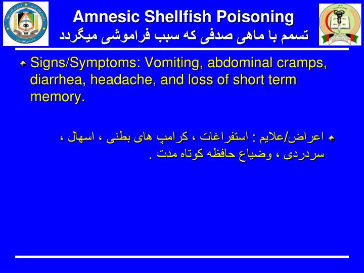 Amnesic Shellfish Poisoning