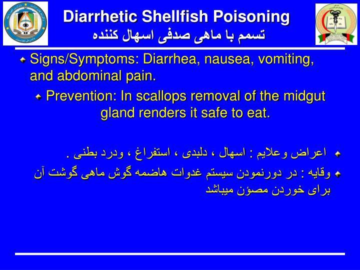 Diarrhetic