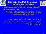 diarrhetic shellfish poisoning