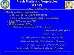 fresh fruits and vegetables ff v