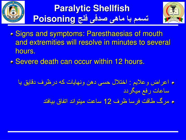 Paralytic Shellfish Poisoning
